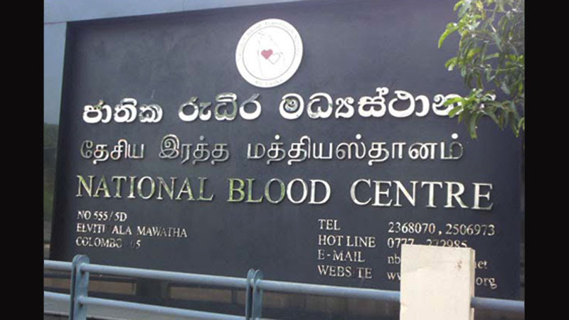BLOOD BANK DIRECTOR transferred out