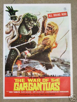 warofgargantas_poster.JPG