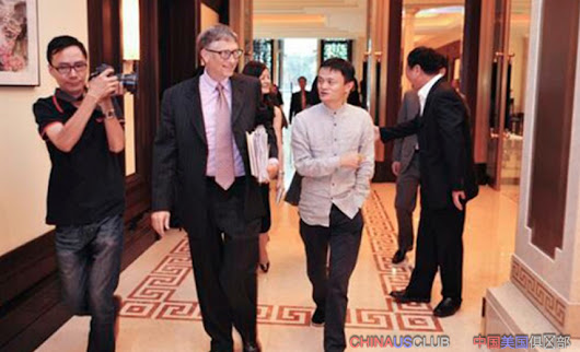 "Jack Ma Partners with Bill Gates to Buy into US $1 Billion Zero-Energy Fund Business reported by China-US Club | Theodore ""Ted"" Venners  温立斯"