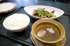 Stir Fried Seafood and Vegetable with Sambal Sauce, Singapore Seafood Republic, Shinagawa