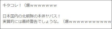 http://tokumei10.blogspot.com/2017/04/blog-post_58.html
