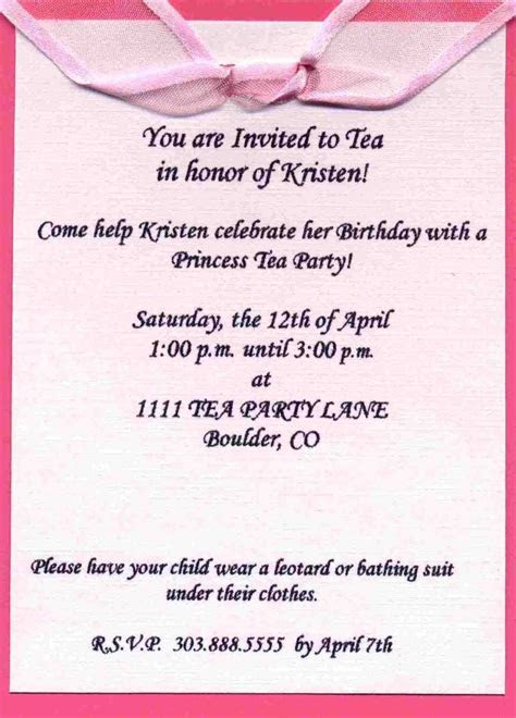 electronic birthday invitations alanarasbachcom. free