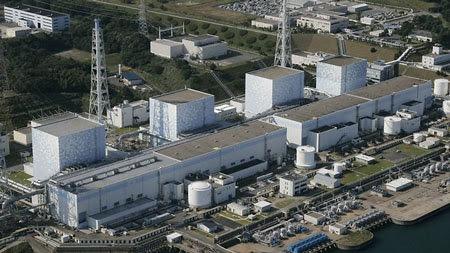 nhà máy Fukushima, điện hạt nhân, rò rỉ, nước phóng xạ, Nhật, sự cố, thảm họa