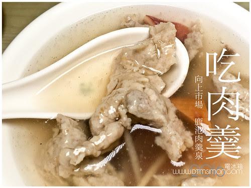 台中肉羹泉00.jpg