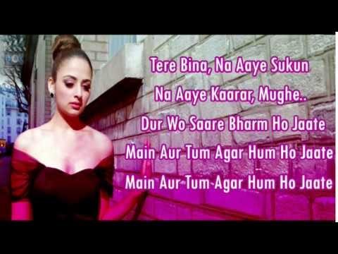 M Aur Tum Agar Hum Ho Jate Lyrics