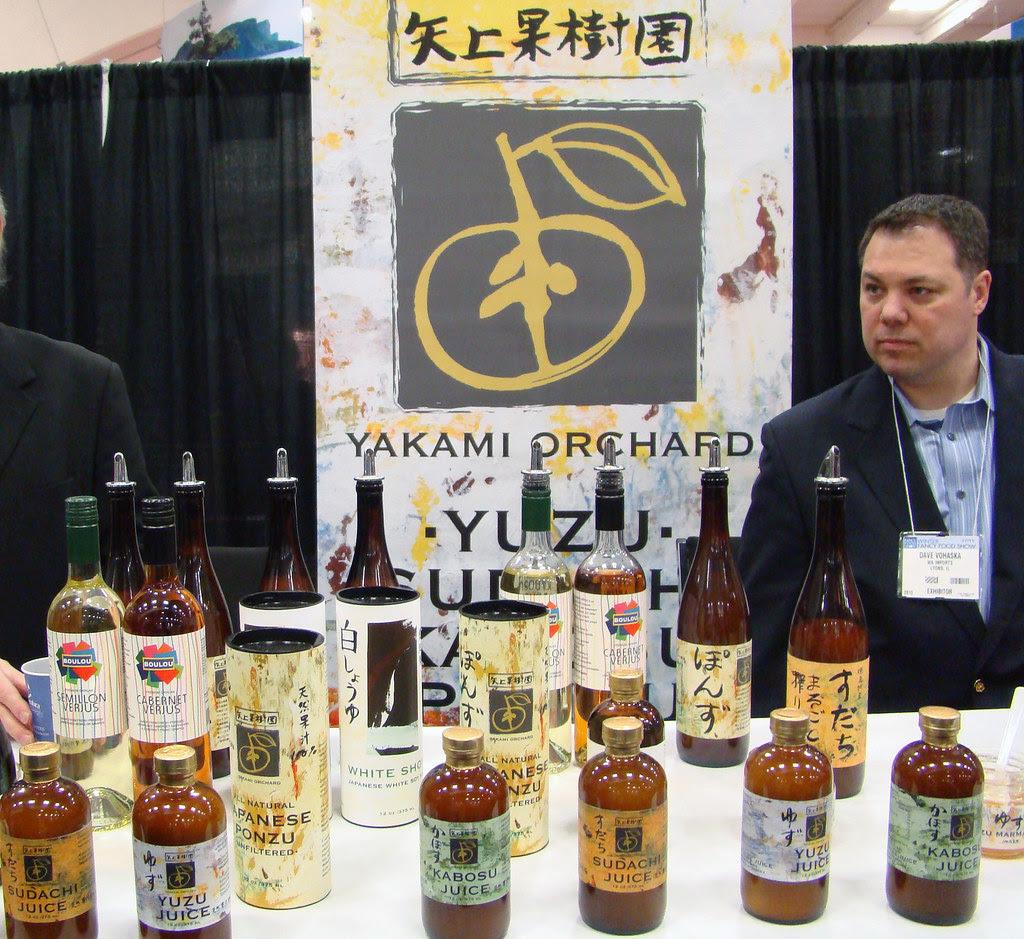 Yakami Orchard