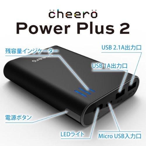 マルチデバイス対応 cheero Power Plus 2 10400mAh (ブラック) 大容量モバイルバッテリー