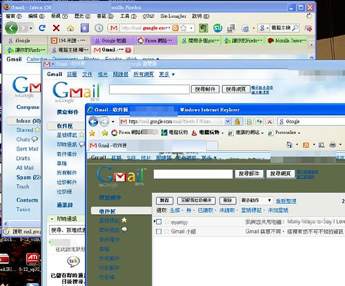 browser-10