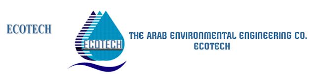 وظائف الشركة العربية لهندسة البيئة – ايكو تك تخصصات متنوعة