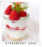 http://i402.photobucket.com/albums/pp103/Sushiina/cityglam/strawberrycake.jpg
