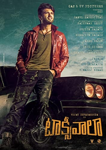 Taxiwala (2020) malayalam movie,Vijay Deverakonda
