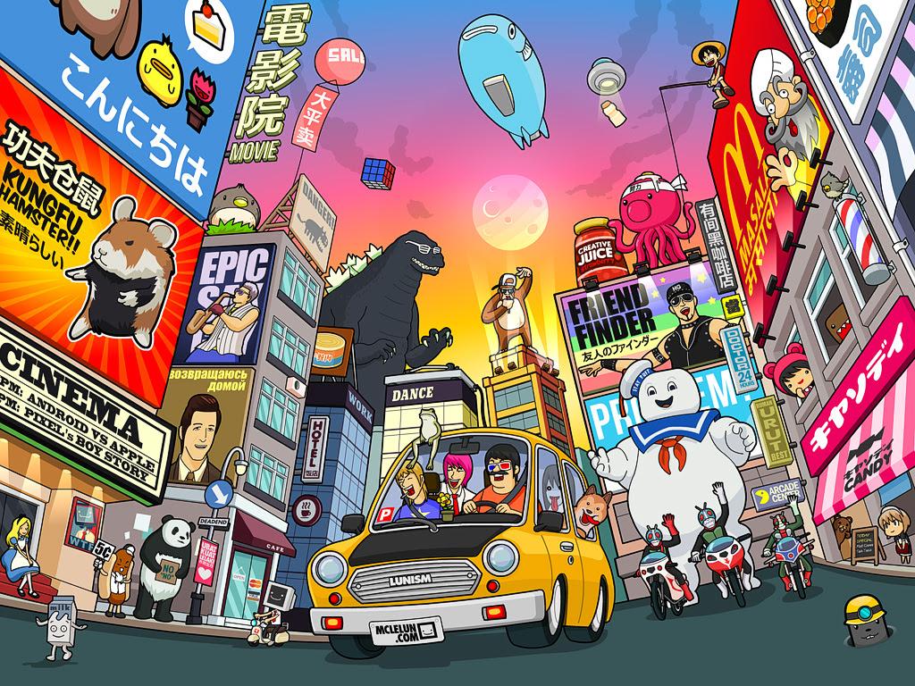 crazyworld 2012