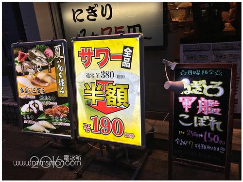 魚立食壽司02.jpg