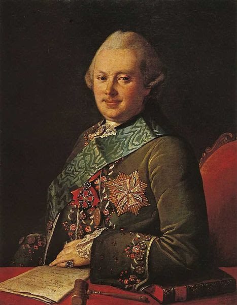 File:Viazemskij Aleksandr Alekseevich.jpg