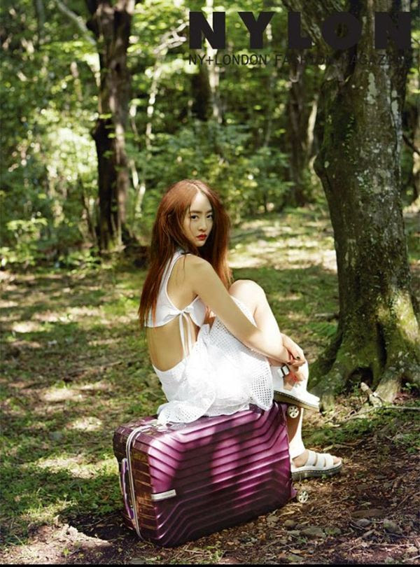 Sistar Dasom - Nylon Magazine July Issue '15