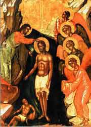 крещение господне - богоявление