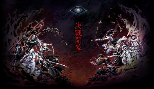 """Drifters"" Anime Site and Visual Go Online"