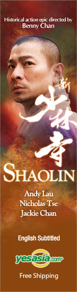 Shaolin (2011) (DVD) (English Subtitled) (2-Disc Edition) (Hong Kong Version)