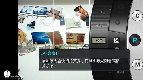 Samsung_S4Zoom_09