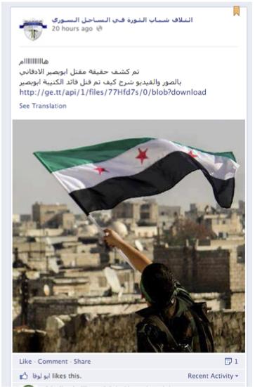syria-facebook