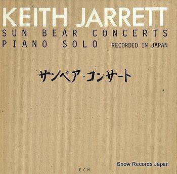 JARRETT, KEITH sun bear concerts