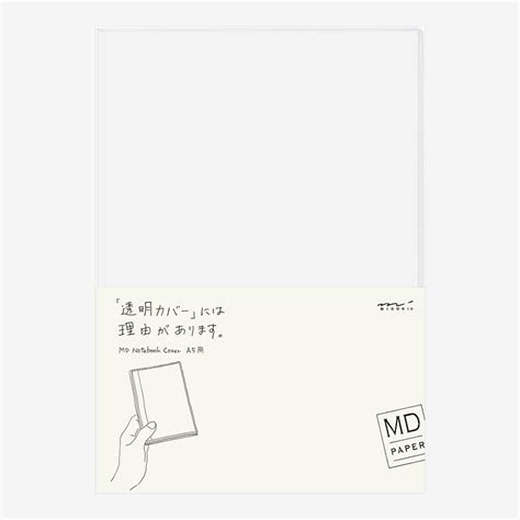 md notebook clear cover  el moderno concept store