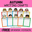 Fall Writing Crafts (differentiated version)