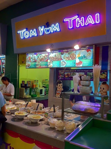 Night Food Court In Kl