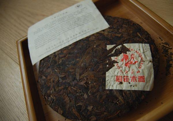 2002 6FTM Zhangxiang