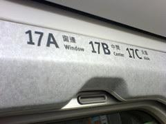 0803205903.JPG