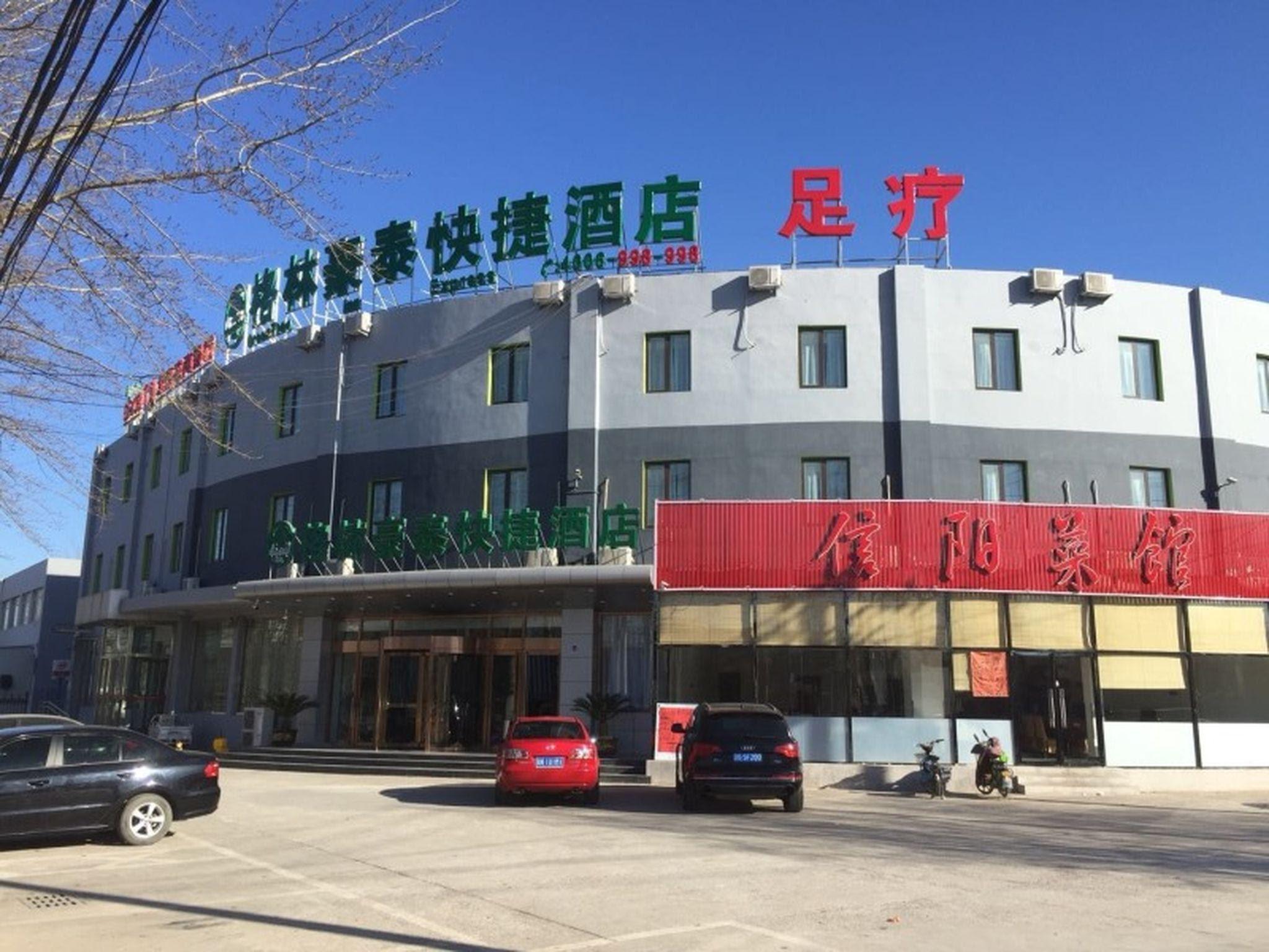 GreenTree Inn Beijing Tongzhou District Yujiawu Techonology Park Express Hotel Reviews