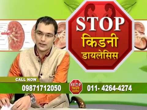 From where to get an Ayurvedic Doctor Kidney Failure Treatment in Himachal Pradesh!