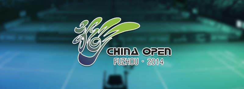 Badminton Terbuka China 2015