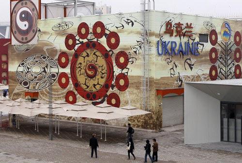 ukrain-pavilion-shanghai-2010