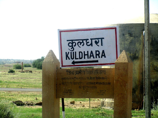 Ruins of Kuldhara – A Haunted Village — Travel Stories from India