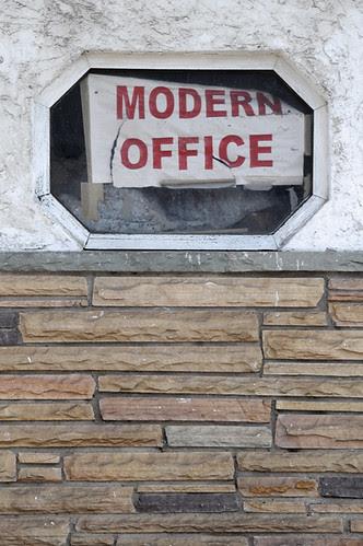modern office_1274 web