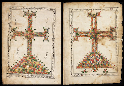 Masoretic manuscript - 2 crosses