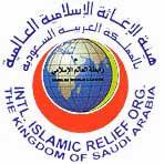 International Islamic Relief Organization logo.