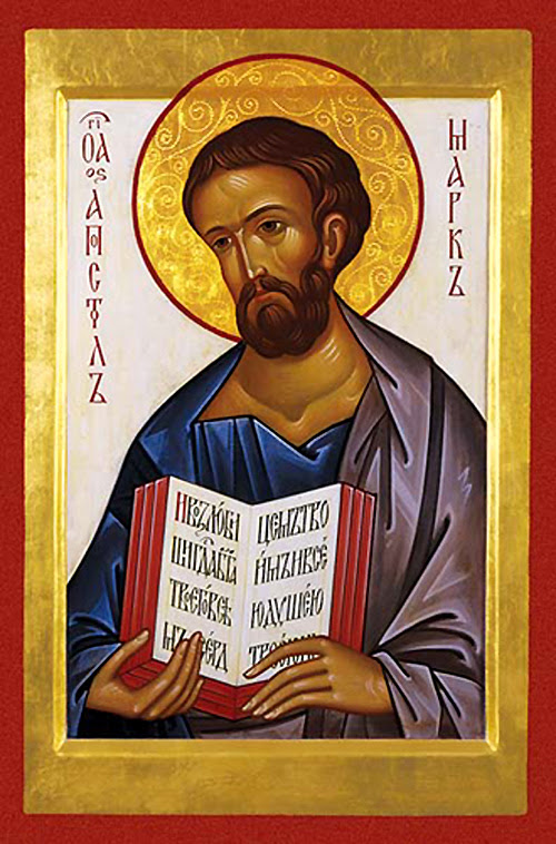 ST ARISTARCHUS, the Apostle