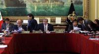 Comisión de Educación, Asamblea Nacional de Rectores, Ley Universitaria, Congreso de la República