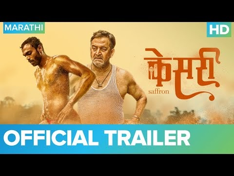 Kesari Marathi Movie Trailer