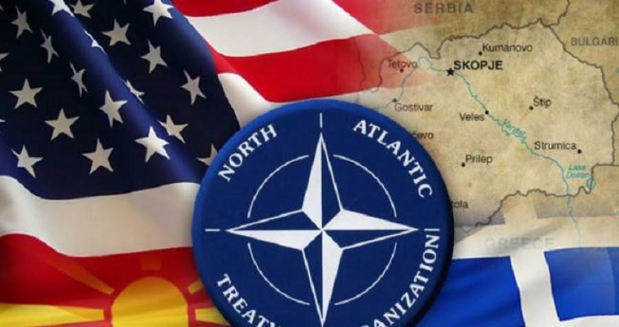 Ιστορική ντροπή... η ιστορική συμφωνία Ελλάδος – FYROM - Η απάντηση από το state department των ΗΠΑ και το ΝΑΤΟ