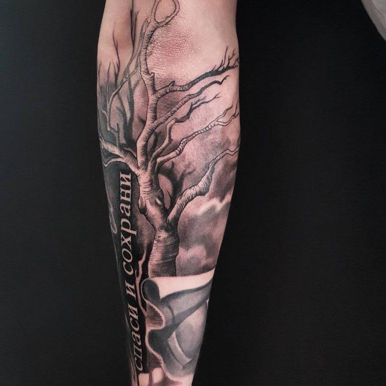 Half Sleeve Tree Forearm Tattoo Best Tattoo Ideas