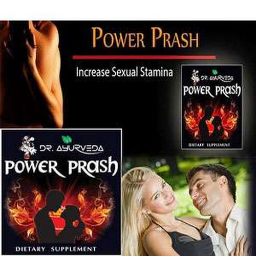 Power Prash in Pakistan | Power Prash Price in Pakistan, Lahore,Islamabad,Karachi