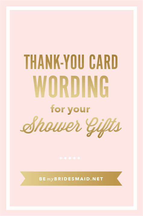 Templates and Etiquette for Bridal Shower Thank You Notes
