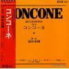 HATANAKA, RYOSUKE - concone 50 lessons op.9