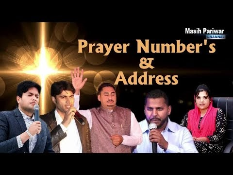 Masih Pariwar Channel: Prayer Numbers & Ministry Adress