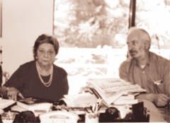 H Μαρία Ρεζάν  με τον Πάνο Αίβαλή