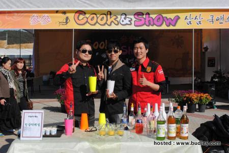 drink demo at Geumsan Ginseng Expo,Geimsan,Korea