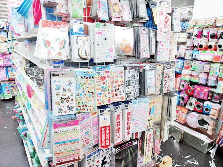 stickers Raohe Night Market
